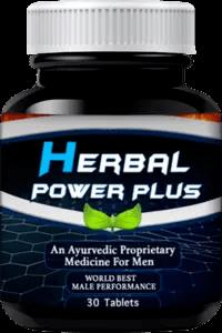 Herbal Power Plus - राय, मंच, समीक्षा टिप्पणियां