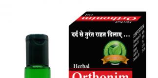 Herbal Orthonim Oil - राय, मंच, प्राइस इन इंडिया, समीक्षा